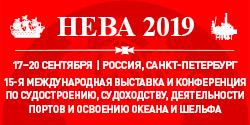 Нева-2019